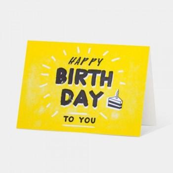 Letterpress Card - Happy Birthday To You