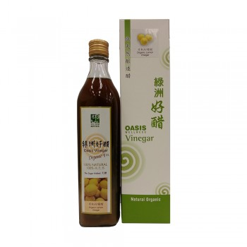 Oasis Wellness Organic Lemon Vinegar 520ml (No Sugar)